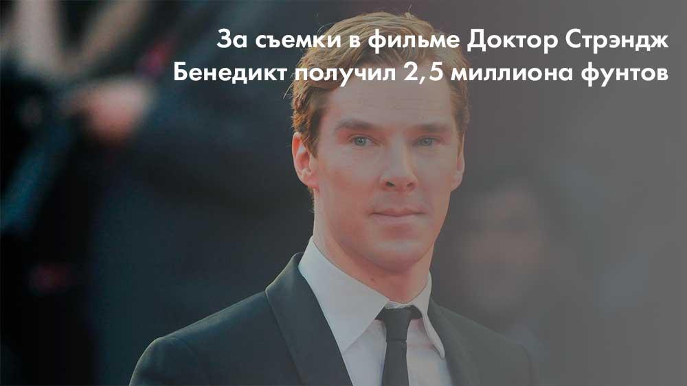 Сколько зарабатывают актеры, зарплата актеров, доход актеров