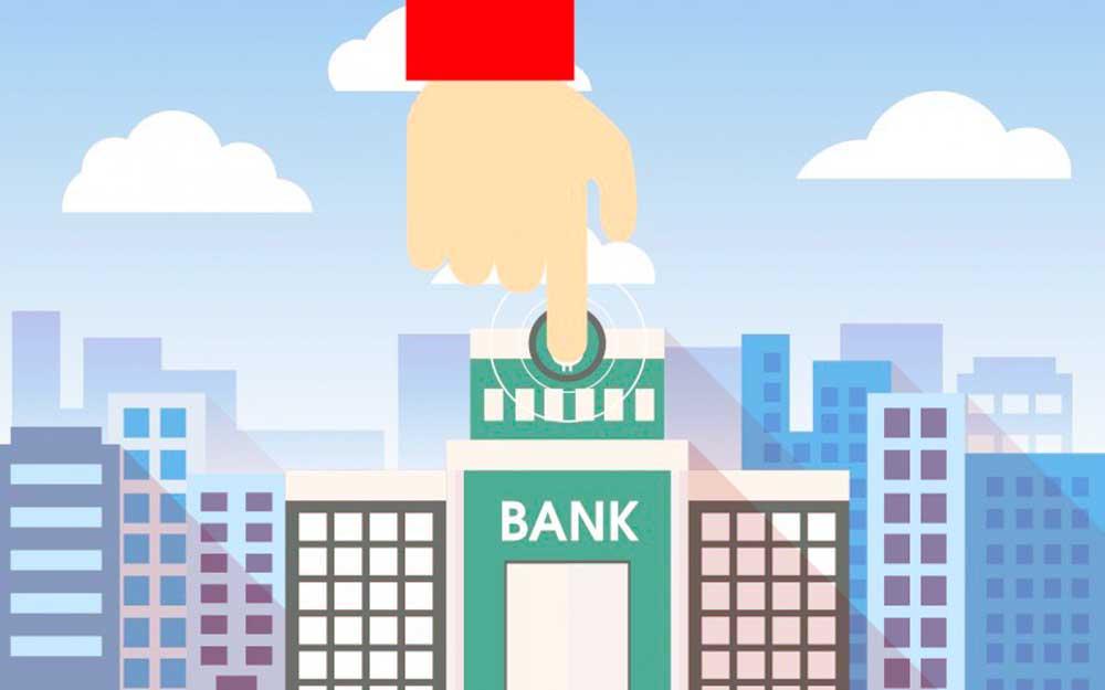 Развитие банка, современное развитие банковского дела, тенденции банка