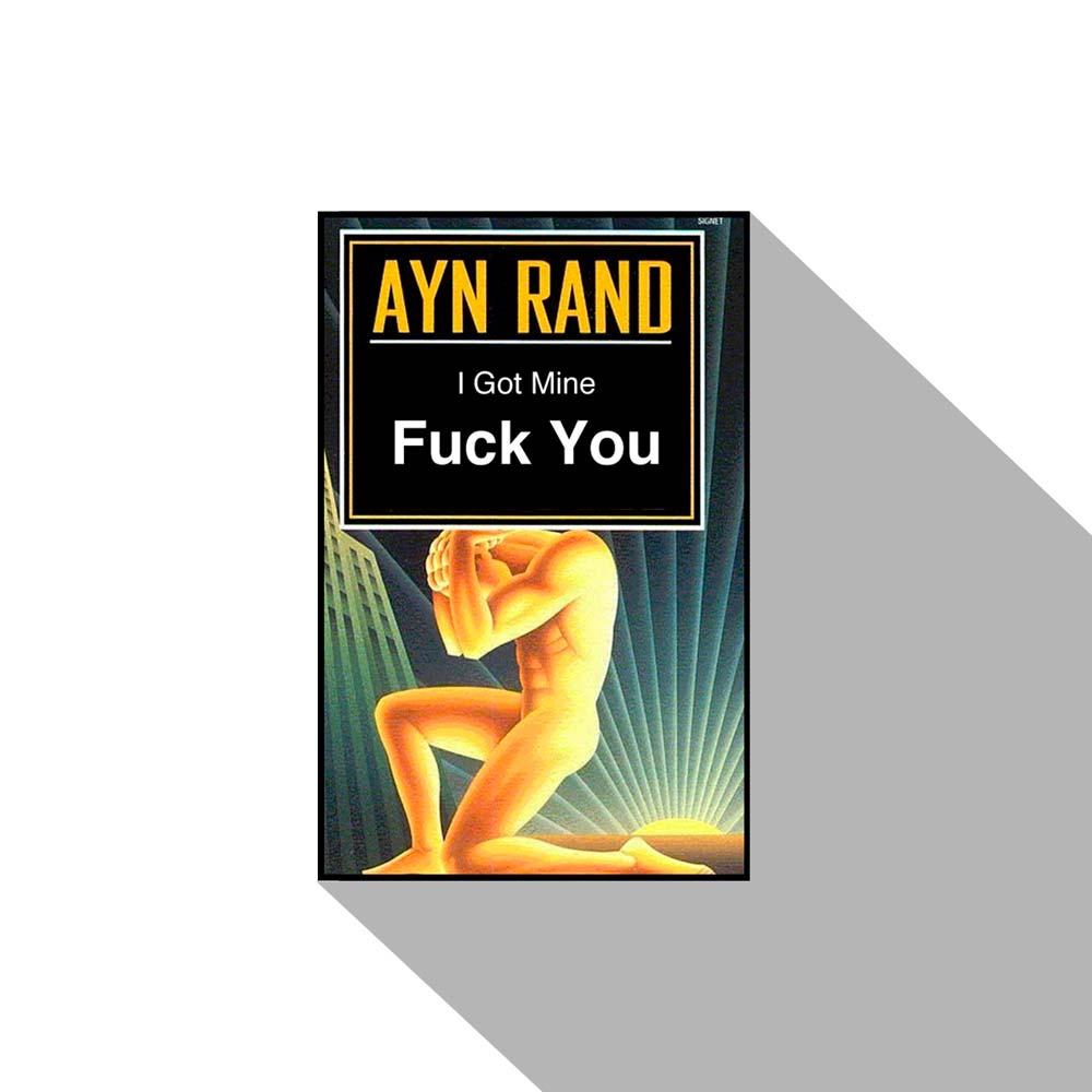 «Atlas Shrugged» Ayn Rand, Книги про бизнес, книги по бизнесу, книги для руководителей, бизнес книги