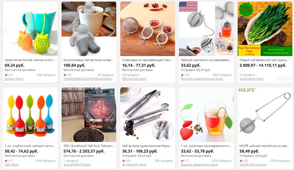 Бизнес по продаже чая, чайный бизнес, магазин продажа чая, бизнес-идея магазин чая